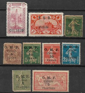 COLLECTION LOT OF #527 CILICIA 9 MH STAMPS 1919+ CV+$23