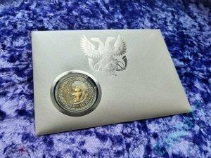 Stamps of Ukraine ( local) 2021- Pre order .STAMP IN METAL Yuri Alekseevich Gaga