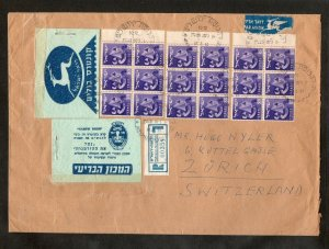 Israel Booklet #B9 Tribes on Airmail First Day Cover Mailed to Switzerland!