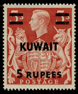 KUWAIT GVI SG73, 5r on 5s red, M MINT. Cat £12.