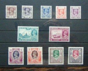 Burma 1946 values to 10r MM