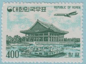 Korea C26 Postfrisch mit Scharnier Og - keine Fehler Sehr Fein