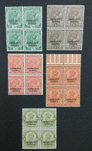 MOMEN: INDIA CHAMBA SG #O61-O65 BLOCKS MINT OG NH LOT #193898-2331