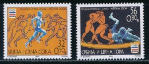 Serbia  - Athens Olympic Games MNH Sports Set (2004)