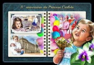 HERRICKSTAMP NEW ISSUES ST. THOMAS Princess Charlotte S/S