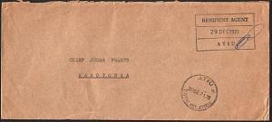 COOK IS 1971 Official local mail to Rarotonga ex ATIU.....................14912w