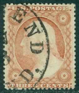 USA : 1857. Scott #26A Very Fine, Used. Cds cancel. A Gem. Catalog $150.00.