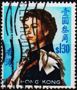 Hong Kong. 1962 $1.30 S.G.206 Fine Used