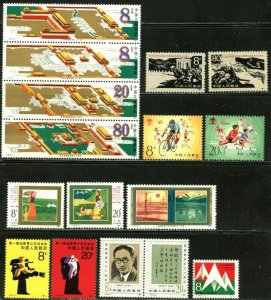 CHINA PRC Sc#2003-2018 1986 Seven Complete Sets OG Mint NH