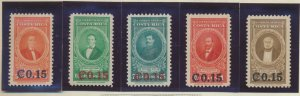 Costa Rica Stamps Scott #C154 To C158, Mint Hinged - Free U.S. Shipping, Free...