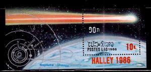 LAOS Scott 733 MNH** Comet mini sheet