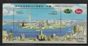 china PRC 2730a  2001  S/S  OP- APEC CHINA 2001 VF  NH