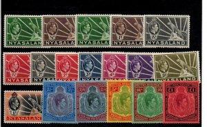 Nyasaland 54-67 Set Mint Hinged