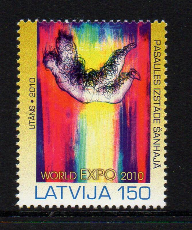 Latvia Sc 760 2010 EXPO 2010 Shanghai stamp mint NH
