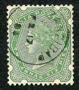 Zanzibar SGZ94 India 2a6p Yellow-green Fine CDS (type Z6)