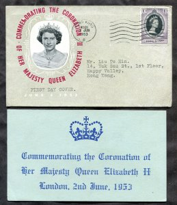 p172 - HONG KONG 1953 FDC Cover with Insert. QE2 Coronation