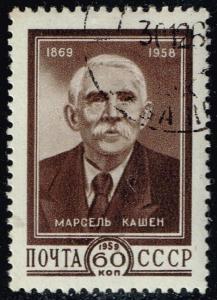 Russia #2194 Marcel Cachin; CTO (0.30)