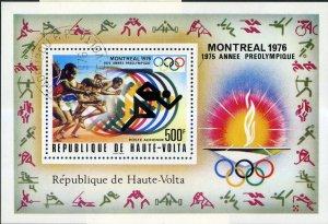 RK14966 BURKINA FASO C230 USED SS BIN $1.25 MONTREAL OLYMPICS