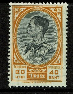 Thailand SC# 362A, Mint Hinged, Hinge Rems, minor creasing - S13276