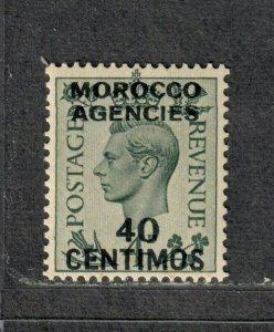 GB Offices Morocco Sc#87 M/LH/VF, Cv. $35
