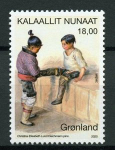 Greenland Art Stamps 2020 MNH Artwork in National Collections SEPAC 1v Set