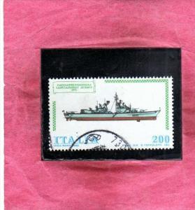 ITALIA REPUBBLICA ITALY 1980 COSTRUZIONI NAVALI SHIPS NAVI SHIP NAVE CACCIATO...