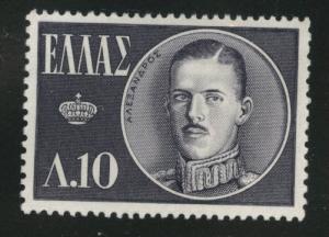 GREECE Scott 587 MNH** stamp