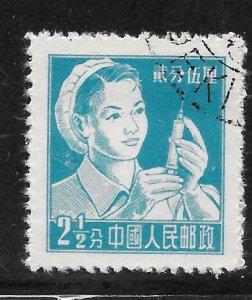 China Used [6873]