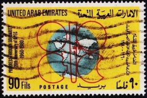 UAE.1980 90f S.G.120 Fine Used