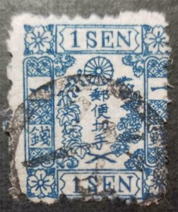 JAPAN 1872 Scott 10 Used Stamp Imperial Crest & Kiri Branches T406
