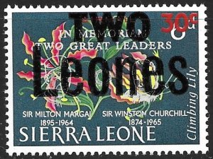 Sierra Leone 1966 Surcharged Air Mail issue Unlisted But Mentioned Scott MNH