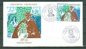 FRENCH POLYNESIA 1973 AIR  LOTI #C99...FDC