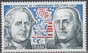 France #1480 MNH F-VF (SU6759)