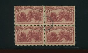 242 Columbian Exposition Issue RARE $2 Value Used Block of 4 Stamps (242-Blk 1)