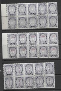 Thailand MNH stock x 10 #296//951, all vf, see desc. 2019 CV $358.75