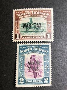 North Borneo War Tax Stamps Scott MR1-2 Mint OG CV $13.75