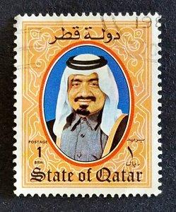 Qatar #654 Used VF-XF CV $1.50