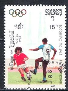 Cambodia; 1992: Sc. # 1190; O/Used CTO Single Stamp
