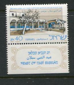 Israel #945 Tab MNH