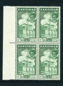 Zanzibar 1957 QEII 7s50 green in a block of four superb MNH. SG 371. Sc 262.