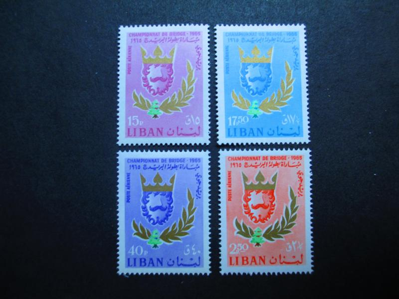 Lebanon #C453-56  Mint Hinged - WDWPhilatelic