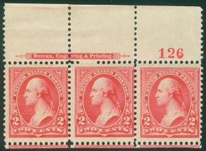 USA : 1895. Scott #251 Mint. Imprint Plate # Strip of 3. PO Fresh perfect NH gum