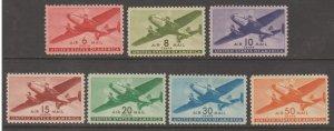 U.S. Scott #C25-C31 Airmail Stamps - Mint NH Set