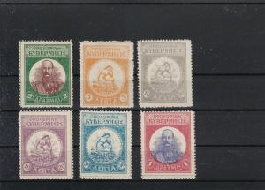 crete revolutionary government 1905  stamps  ref r8856