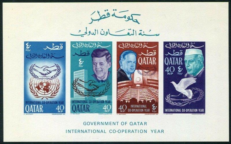 QATAR-1966 Imperf Minisheet  UNMOUNTED MINT V36541