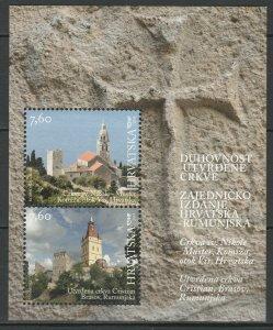 Croatia 2014 Fortified Churches MNH Block