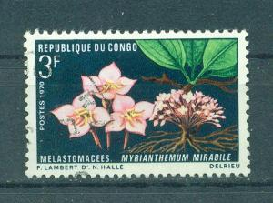 Congo Peoples Republic sc# 224 used cat value $.30