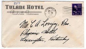 US Hotel, Nashville, Tulane Hotel  ... 7550088