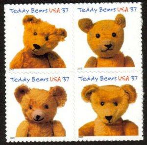 MALACK 3653 - 56,   37c Teddy Bears,  Se - tenant-St..MORE.. n8759
