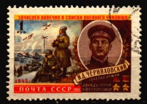 Russia Used Scott 2322